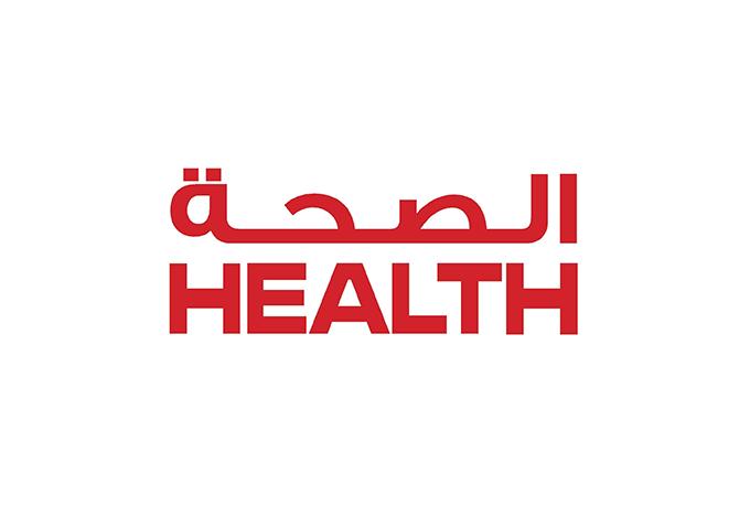 health-magazine-ae